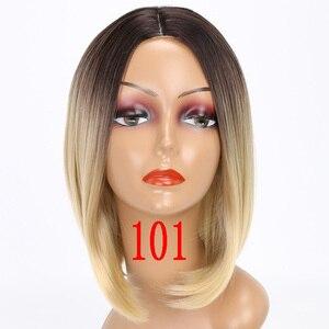 Image 1 - MERISI HAAR Kurze Perücke Gerade Bob Frisur Synthetische Haar Braun Gelb Ombre Grau Lila Perücken Für Frauen 12 inch Freiheit