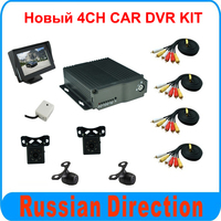 Cheapest 4CH SD Card Mini Vehicle DVR Video Recorder Free Shipping