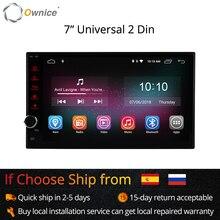 Ownice K1 Android 8,1 gps навигации 2G Оперативная память DVD 2 Din автомагнитолы BT USB универсальный для Nissan Toyota VW peugeot плеер Поддержка 4G