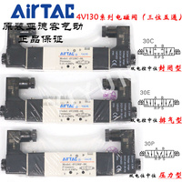 4V130E 06 Pneumatic components AIRTAC Solenoid Valve One year warranty 3 position 5 way