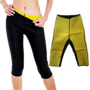 Image 5 - Комплект корректирующего белья для женщин, утягивающие штаны, термо неопреновый корректирующий пот брюки + жилет без рукавов, суперэластичный корсет, комплект