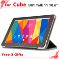 For Cube Talk11 case cover high quality Cover Case For Cube Talk 11 / U81 10.6 inch Tablet PC + free 3 gifts