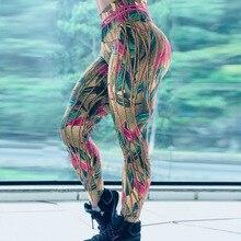 9a4216017a MyZyQg Women Hemp Rope Leaves Printing Fitness Sport Leggings Yoga Pants  Slim Running Tights Sportswear Sports