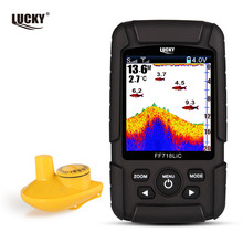 Russian menu!Lucky FF718LiC-W Color Display Wireless Portable Fish Finder 45M/147Feet Sonar Depth Waterproof Fishfinder Ocean lucky waterproof wireless