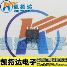 Si  Tai&SH    MP9415EN  SOP-8  integrated circuit
