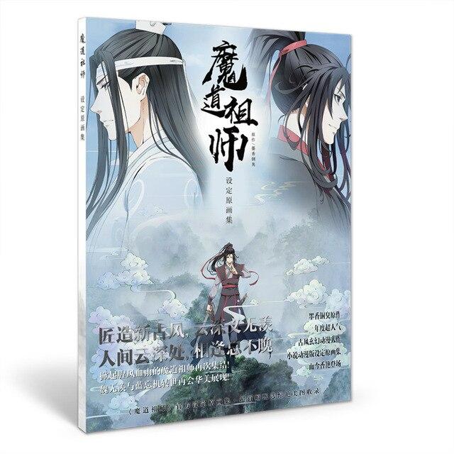 Anime Mo Dao Zu Shi Chinois Antique Peinture Collection Dessin Livre Comique Animation Autour