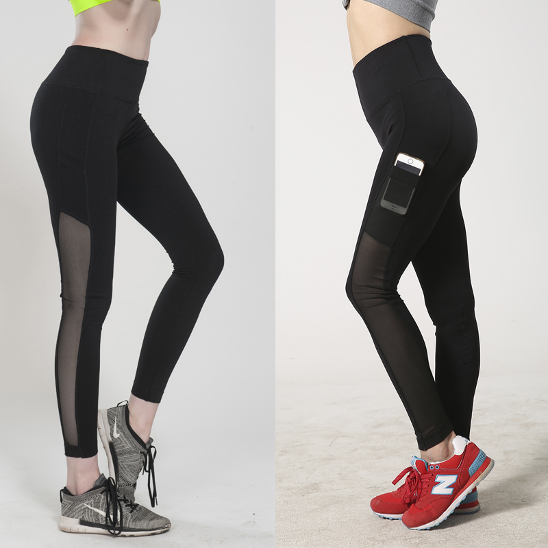 4c9875f3587cb New Arrive Top Quality Gauze Yoga Pants Stretch Cell Phone Pocket Female Gym  Training Clothes Women Sports Fitness Running Pant