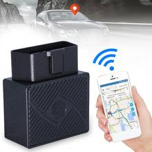 Car GPS Locator Satellite Tracking Tracker Car OBD Burglar Alarm Free Installation With SOS Alarm Geo-fence Free App Charging недорого