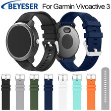 Watch Strap for Samsung Gear S2 sport Silicone Band For Garmin Vivoactive 3 Watchband 645 WatchStrap