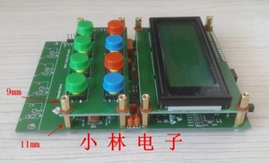 Image 3 - XJW01 digital bridge 0.3%DIY spare parts kit