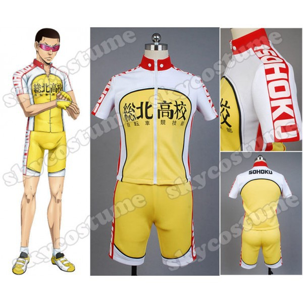 Yowamushi Pedal High School Sporting Racing Suits Cosplay Costume
