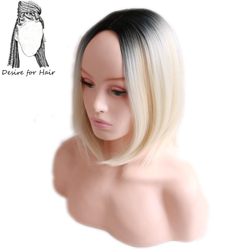Desire для волос 1 шт. 12 дюймов ломбер черный светлый блондин Цвет рояля термостойкие Боб стиль синтетический парики для женщин и девочек