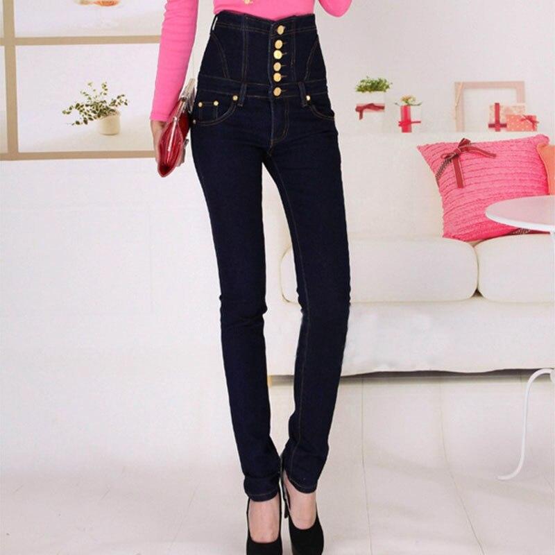 Großhandel Frauen Jeans 2018 Sommer Vintage Hohe Taille Denim Hosen weiblich Zeigen Dünne Reizvolle Beiläufige Plus Größe Lange Röhrenjeans 6XL