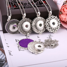 2019 New Snap Jewelry Necklaces Aroma Perfume Aromatherapy Diffuser Locket Pendant Necklace Fit 20mm 18mm Button