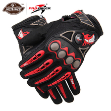 PRO BIKER Motorcycle Gloves Moto Racing Motorbike Motocross Motor Riding Cycling Bicycle Glvoes Black Red Blue