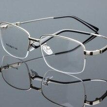 Men's half-rim finished myopia glasses Nearsighted Glasses