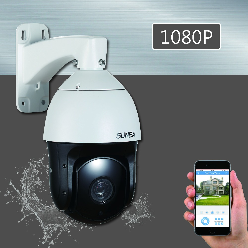 601 D20X Zoom Outdoor 350m 4 OSRAM Laser IR CUT 1 3MP 960P 2 0MP 1080P