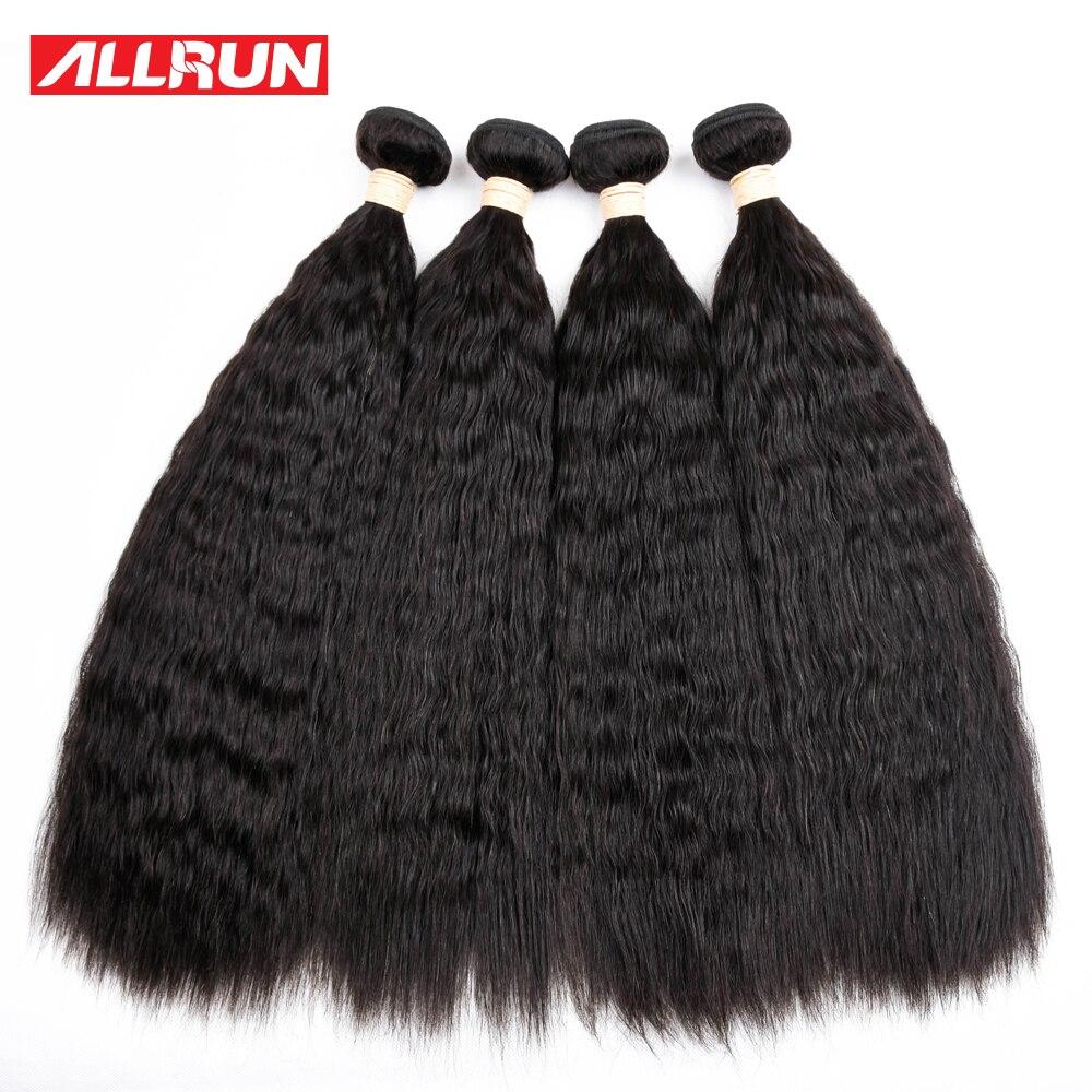 Allrun 4 Связки монгольский волос Weave странный прямо 100% Пряди человеческих волос для наращивания не Реми естественный Цвет Бесплатная доставка