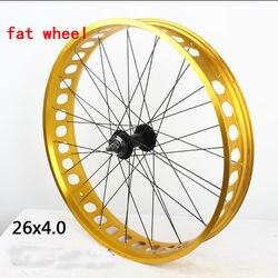 Roues de vélo électrique larges de 26 4.0 pouces, 135/190 moyeux, 36 trous, 18/21/24 vitesses, roues rotatives de bicyclette pour la neige