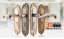 Европейский дизайн-цинковый сплав материал интерьер спальни дверная ручка блокировки противоугонные 4 цветов