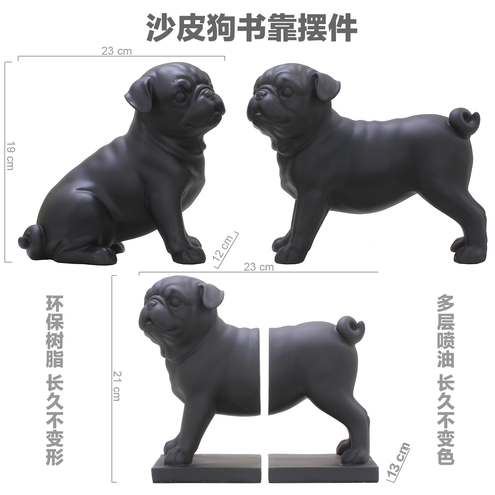 Black Sanddog Ornaments Cute Dog Ornaments Living Room Study Decorations Book Shelves Exquisite Gifts - 3
