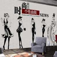 3d personalizzato moda e elegante figura di modello photo carta da parati per abiti di moda negozio ristorante a tema