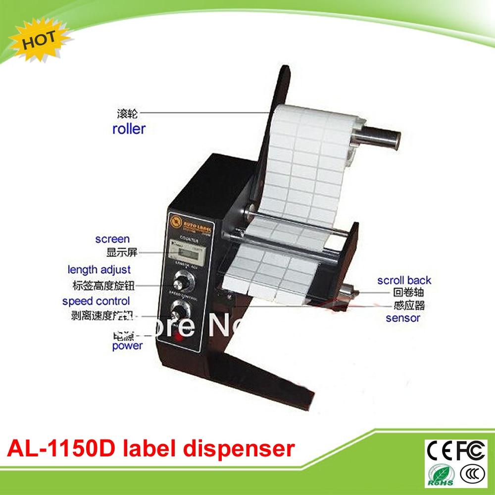 AL-1150D Automatic Electric label dispenser label dispensing machine ru free tax automatic label dispenser electric labeling machines al 1150d