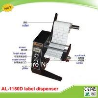 AL 1150D Automatic Electric Label Dispenser Label Dispensing Machine