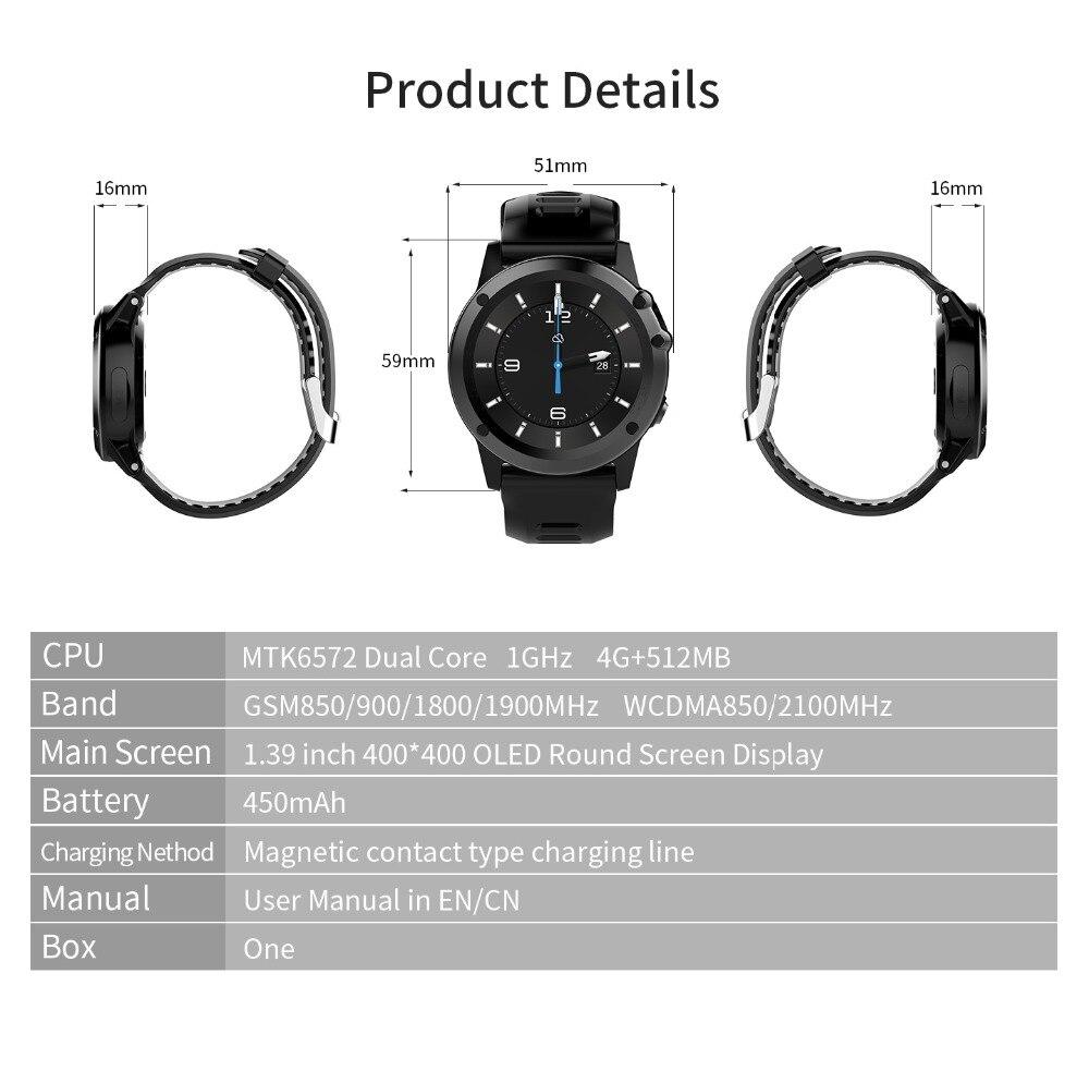 H1 3g смарт браслет телефон Android 4,4 1,39 дюймов MTK6572 4 ГБ Встроенная память Смарт часы IP68 Водонепроницаемый 5.0MP Камера шагомер браслет - 6