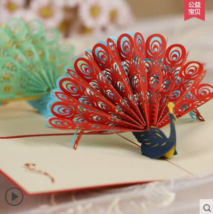 2016 On Sale Creative Peacock Cards Three Dimensional Business Lover