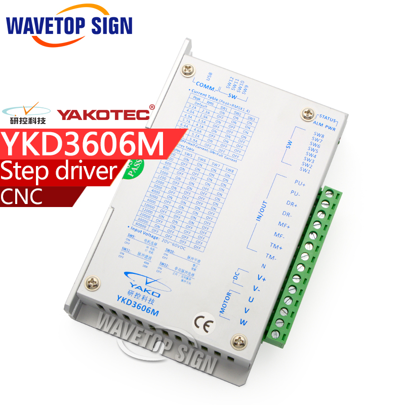 yako latest version driver YKD3606M yako stepper driver use for replace old version YKA3606MA 20-60VDC игра yako кухня y18614127