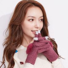 цена на Knitted Touch-Screen Gloves Autumn And Winter Rabbit Fur Ball Plus Cashmere Warm Korean Students Cute Half Finger Riding DZ18