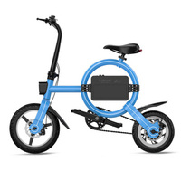 LUTEWEI Electric bicycle intelligent folding Electric cars Urban outdoor transportation assistance Imported lithium battery