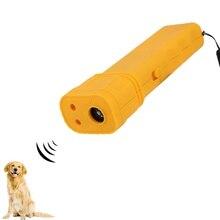 Без батареи ультразвуковой отпугиватель собак 3 в 1 с светодиодный световой тренажер устройство Стоп лай против лай ручной тренировки собак