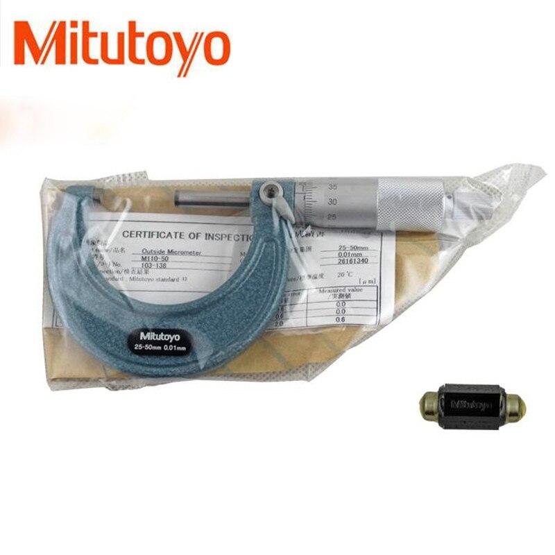 1 шт. Mitutoyo микрометров 0-25 25-50 50-75 мм Металлообработка точность измерения 0,01 мм измерения контрольно-измерительные инструменты