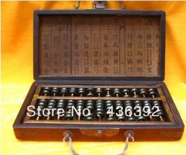 Previous calculator rosewood abacus dragon phoenix box