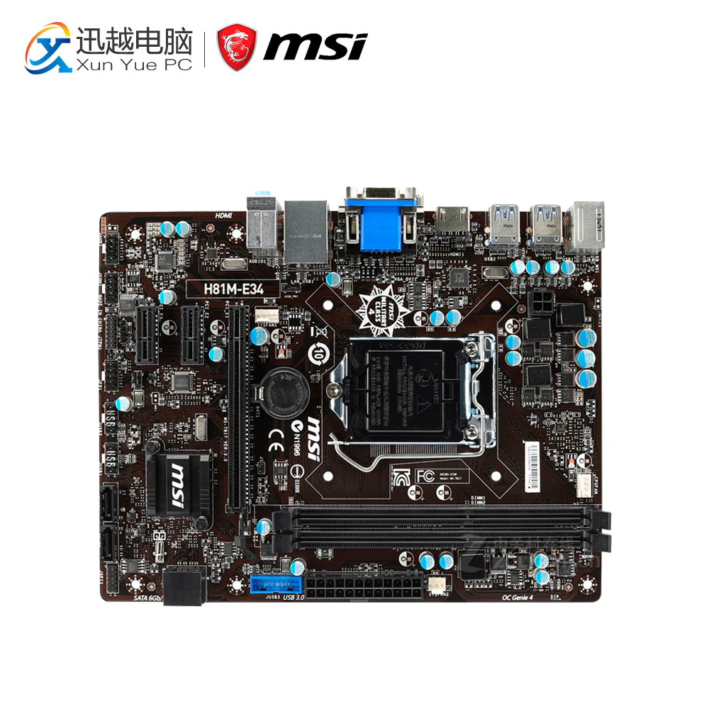 MSI H81M-E34 Desktop Motherboard H81 Socket LGA 1150 i3 i5 i7 DDR3 16G SATA3 USB3.0 Micro-ATX original motherboard msi h81m pro vd lga 1150 ddr3 h81 socket lga 1150 i3 i5 i7 ddr3 16g sata3 usb3 0 micro atx free shipping