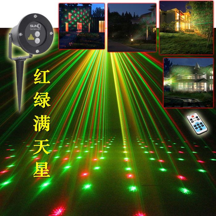 ФОТО High quality laser lawn lamp Outdoor waterproof plugging lamp Christmas lights Landscape lamp