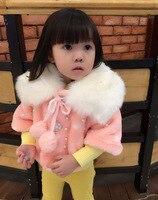 Children S Clothing Korean Version Of The Winter Girls Coat Coat Short Paragraph Children S Fake