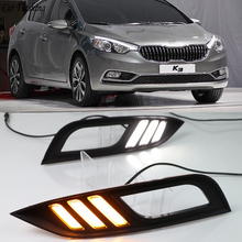 Car flashing For Kia K3 Cerato 2013 2014 2015 2016 Led Daytime Running Lights DRL fog lamp cover with Yellow Turning Signal Lamp
