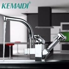 KEMAIDI Good Quality Polish Chrome font b Kitchen b font font b Faucet b font font