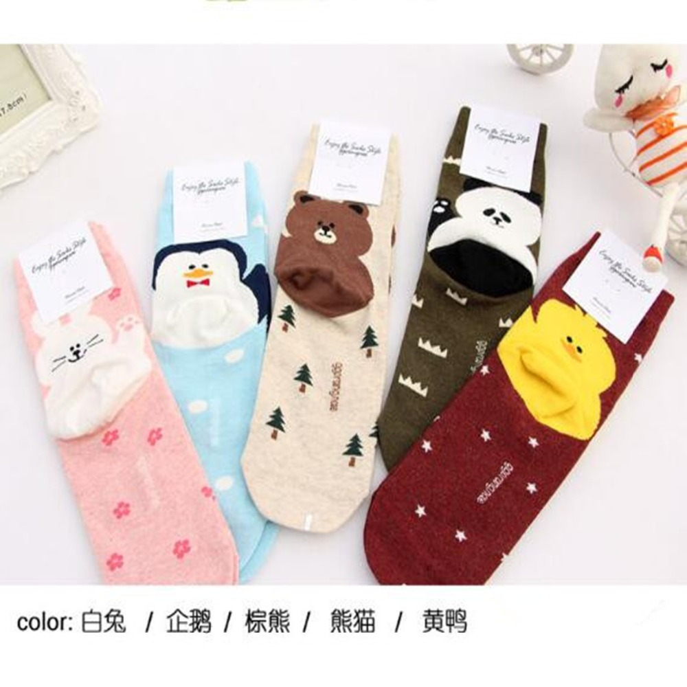 Forest series Colorful cartoon socks cute Brown Bear Penguin funny chaussettes femme autumn Comfortable breathable cotton sock