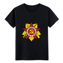 communist insig nia cccp men s jersey t shirt Customize 100% cotton O Neck Outfit Graphic Funny Summer Style Unique shirt(China)