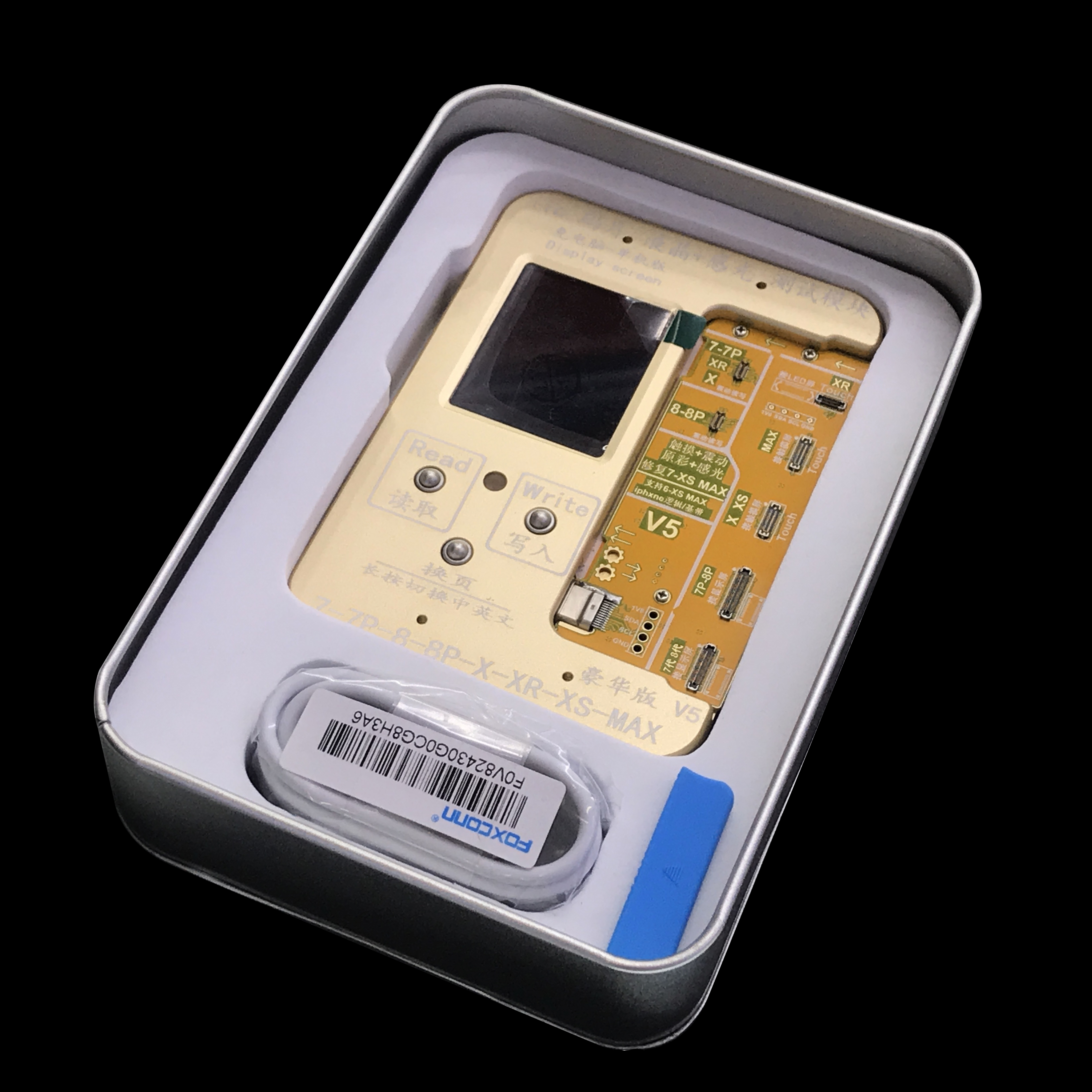 Photosensitive Repair Module For iPhone 7 7P 8 8P X XS MAX XR Photosensitive Programmer Photoreceptor