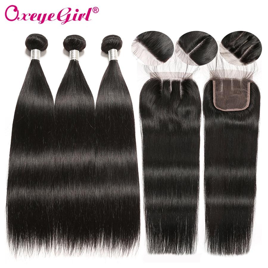 Peruvian Hair Bundles With Closure Straight Hair Bundles Human Hair Bundles With Lace Closure With 3