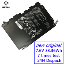 laptop Battery 833657-005 12