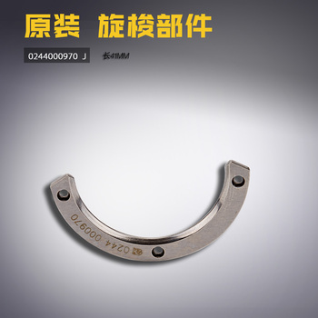 FOR DURKOPP 0244000970 for DUKEPU 745-34 745-21 bag opening machine hook parts sewing machine accessories