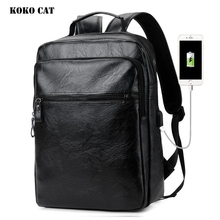 KOKO CAT Men Women Backpack Schoolbag PU Leather Large Capacity Computer School Bag Leisure