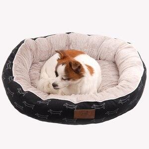 Image 4 - Pet köpek yatağı kedi evi köpek yatağı s büyük köpekler için evcil hayvan ürünleri köpekler için köpek yatağı mat şezlong tezgah kedi kanepe malzemeleri py0103