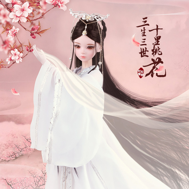60CM Bjd 1/3 Dolls 23 inches Handmade FuYao/BaiQian/HuaQianGu Doll Large Joint SD Princess Doll Girls Toys Birthday Gift 2